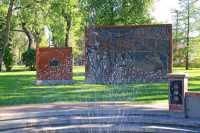 Medicine Hat, Riverside Memorial Park, Alberta, Canada CMX-012